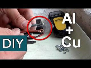 Как соединить алюминиевый и …