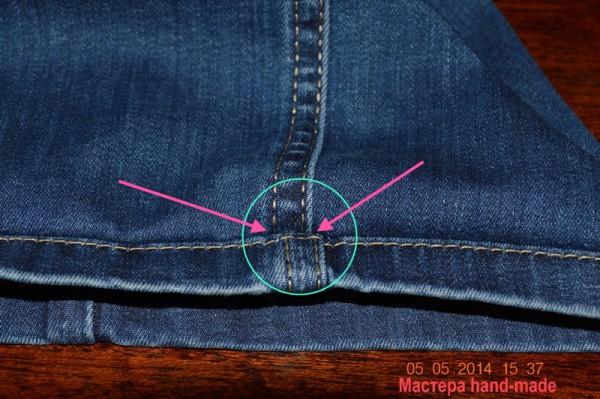Хитрый и простой способ подшить джинсы, чтобы этого не было заметно