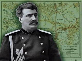 Русский конкистадор