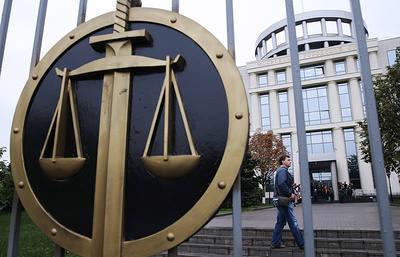 Президиум Мосгорсуда не будет пересматривать приговор Улюкаеву