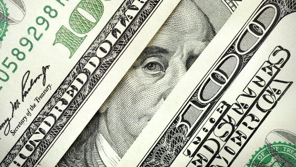 Пипец подкрался незаметно, хоть виден был издалека.Украина и доллары...