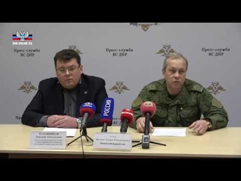 Украинская сторона совершила военное преступление