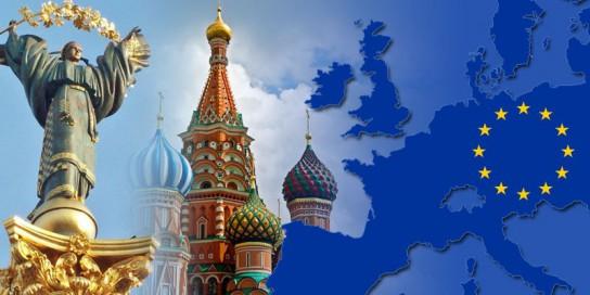 Стало известно как Украина и…