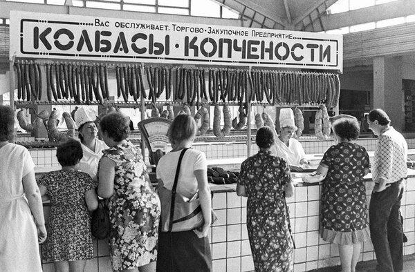 Западные продукты, которые продавали в СССР и которых нет сейчас