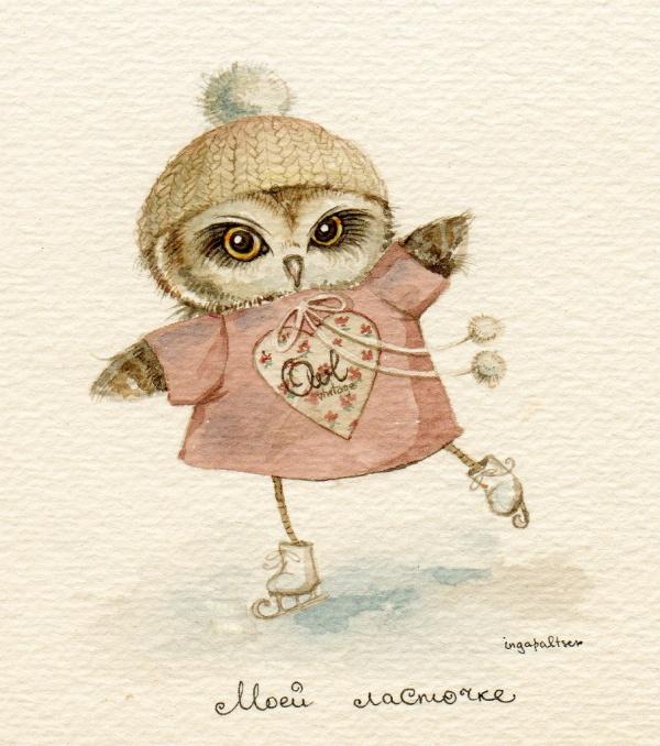 Милые, добрые , трогательные совы художницы Инги Пальцер