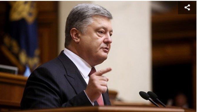 Украина готова работать для …