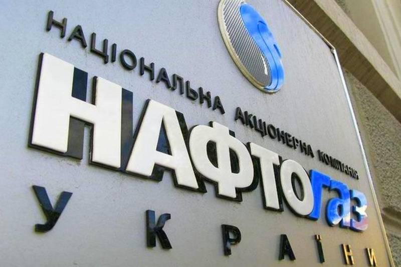 «Нафтогаз» поставил «Газпрому» новое условие