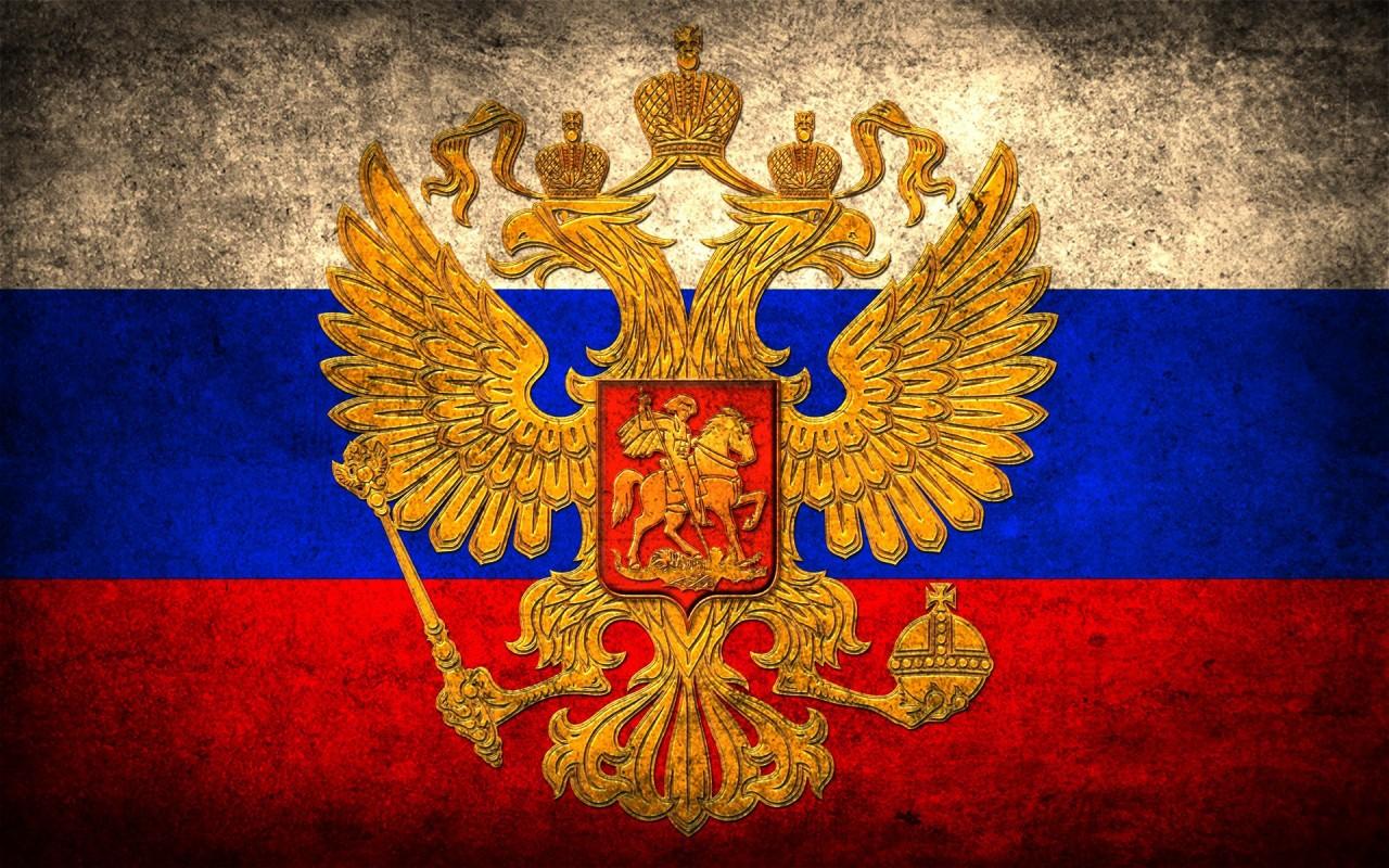 Россию грязной ложью поливая...