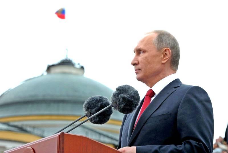 Годовщина Второй мировой без Путина: Варшава снова хамит Москве