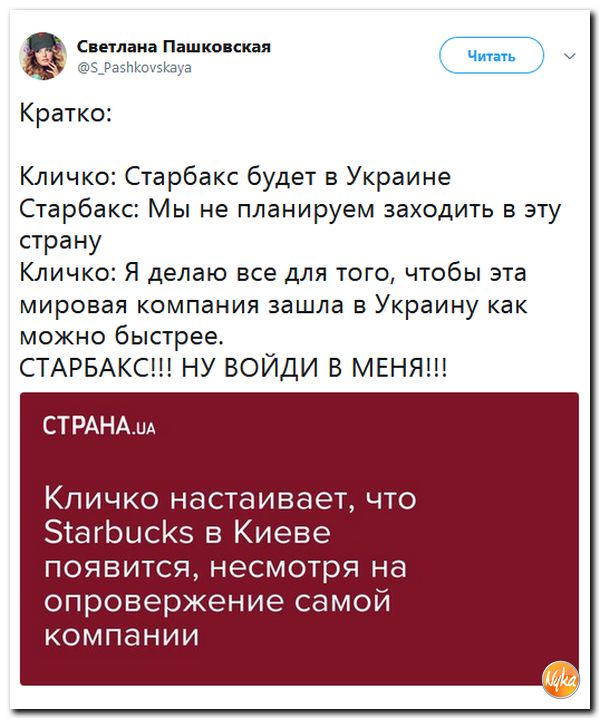 http://mtdata.ru/u27/photo16B5/20093702110-0/original.jpg