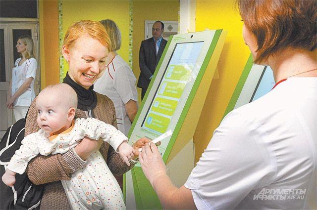 День открытых дверей. Поликлиники Москвы приглашают на экскурсию в октябре