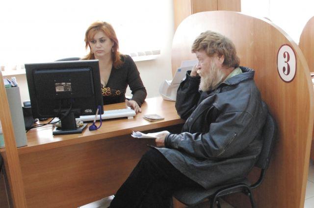 Число безработных россиян за неделю снизилось на 1,5%