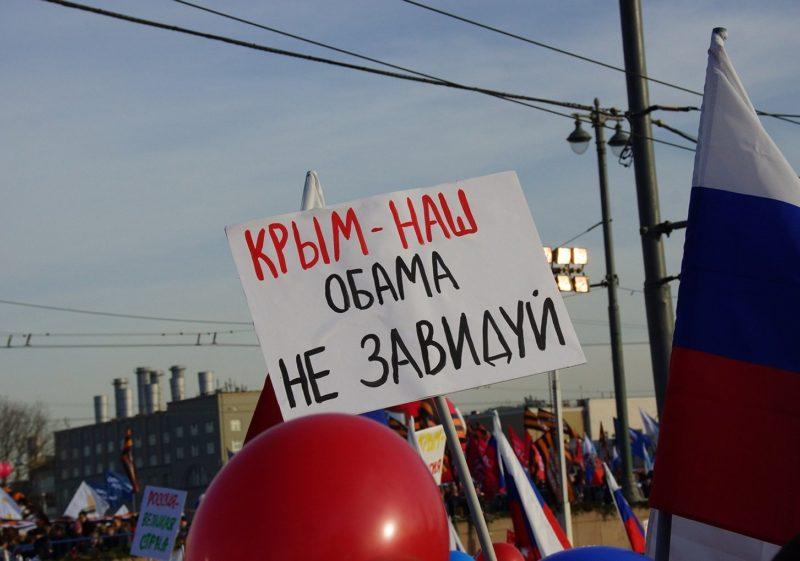 Крым ваш: Делегация США назвала законным крымский референдум