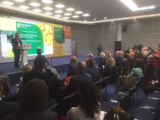 Подмосковье представило продукты питания на международной выставке WorldFood Moscow — 2018