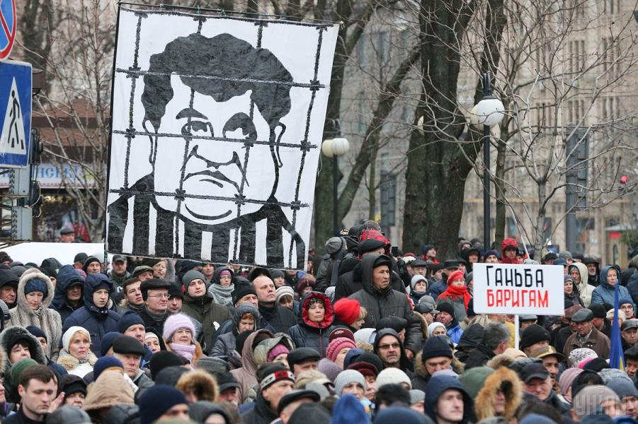 """""""Он закончит намного хуже, чем Янукович"""""""
