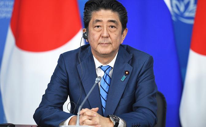 Япония требует от Путина заб…