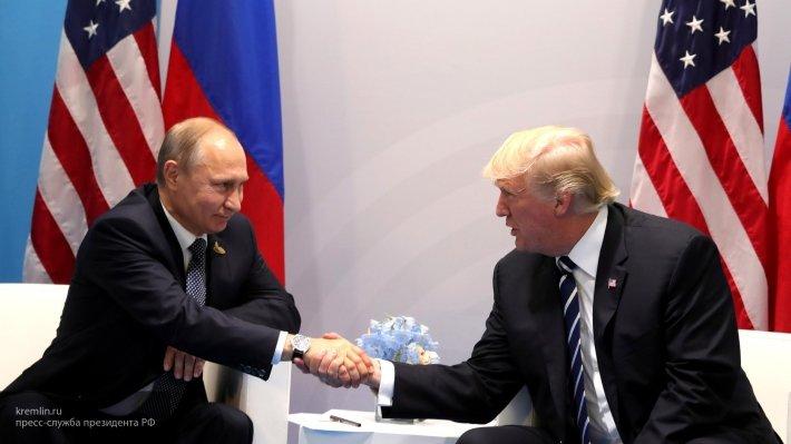 СМИ рассказали, сколько продлится встреча Путина и Трампа в Хельсинки