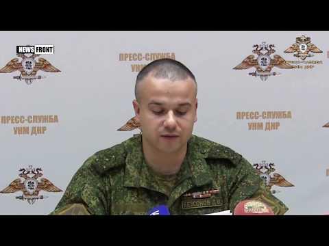 Народная милиция ДНР обезвредила диверсионно-разведывательную группу ВСУ на севере Республики