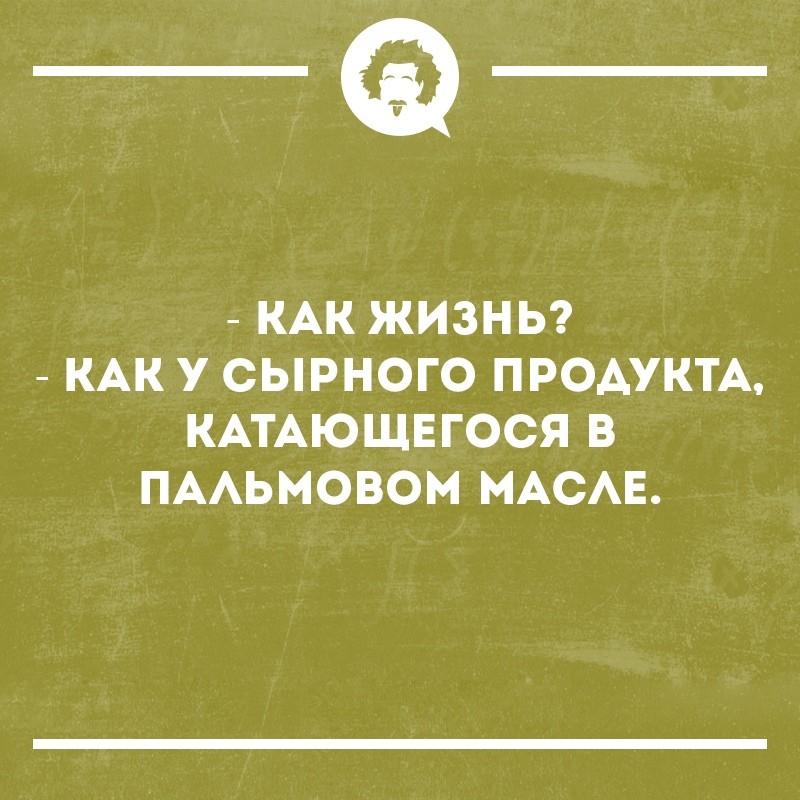 Все для тебя... Улыбнемся))