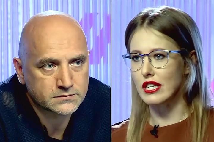 Захар Прилепин - Ксении Собчак: «Да, я убивал людей. Это такая работа»