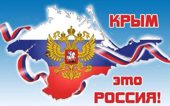 Порошенко придумал новый план по «уничтожению» Крыма
