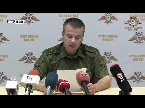 Киев выдал последние несчастные случаи боевиков ВСУ за боевые потери — Безсонов