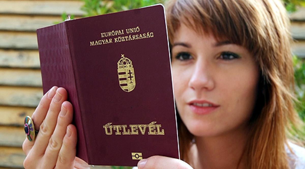 Венгрия скрытно раздает пасп…