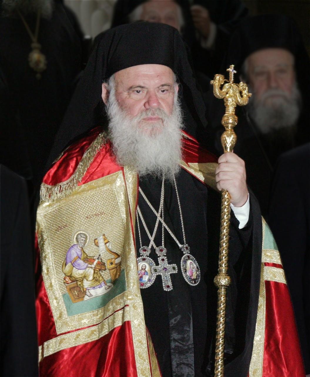 Предстоятель Элладской церкви отказал во встрече Патриарху Варфоломею
