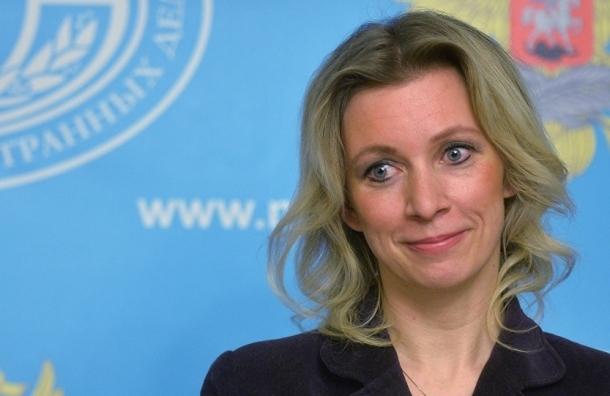 Очередная пакость: МИД РФ прокомментировал задержки с выдачей американских виз