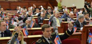 Народный совет ДНР внес ряд важных кадровых изменений