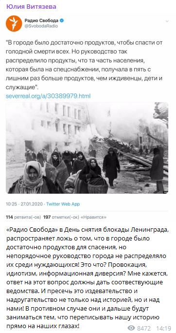 Никто не смеет вымарать из памяти великую победу советского народа