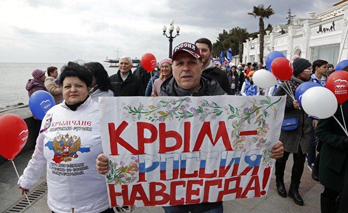 ExtraPlus (Словакия): Несвободная Украина