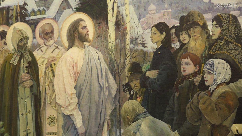Картина Нестерова «Святая Ру…