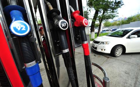 Минэнерго: резкого подорожания топлива не будет