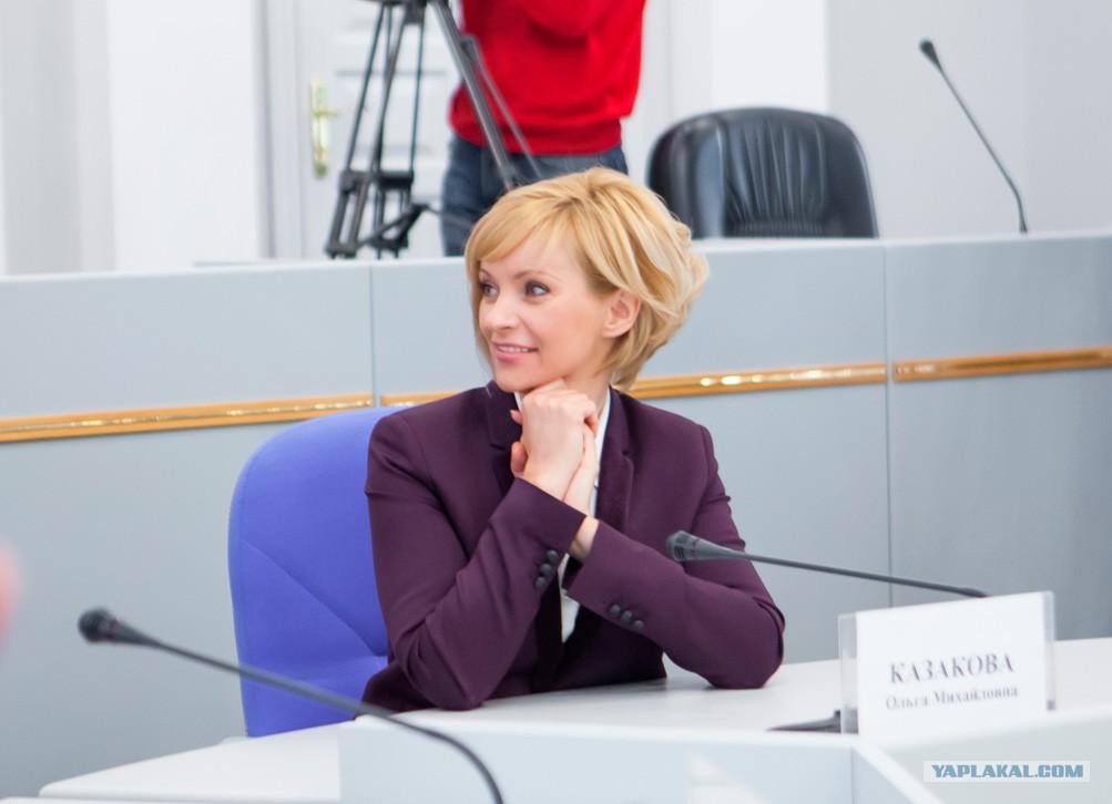 Депутат Госдумы попросила телеканалы меньше показывать россиянам заграничные красоты