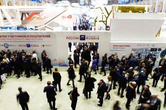 В Москве открывается Транспо…