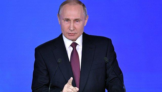 Путин может обратиться к Фед…