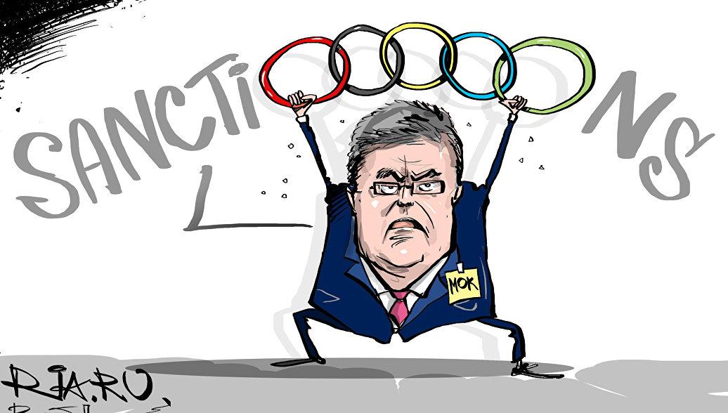 Российских спортсменов призв…