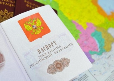 Крым начинает паспортизацию Украины