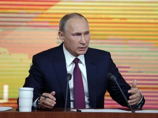 Поворот не туда: Путин потребовал от российских госкомпаний вложиться в «проекты прорыва»