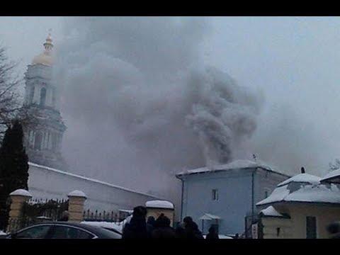 В Киеве произошел пожар в Киево-Печерской лавре