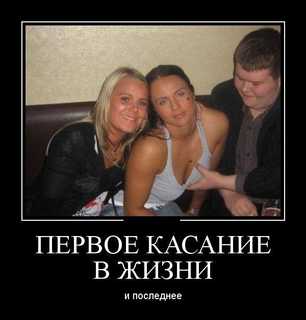 жена сосет другу фото № 545180 без смс
