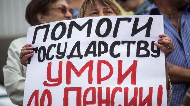 """Вы подставляете президента"". Как в Госдуме обсуждали пенсионную реформу"