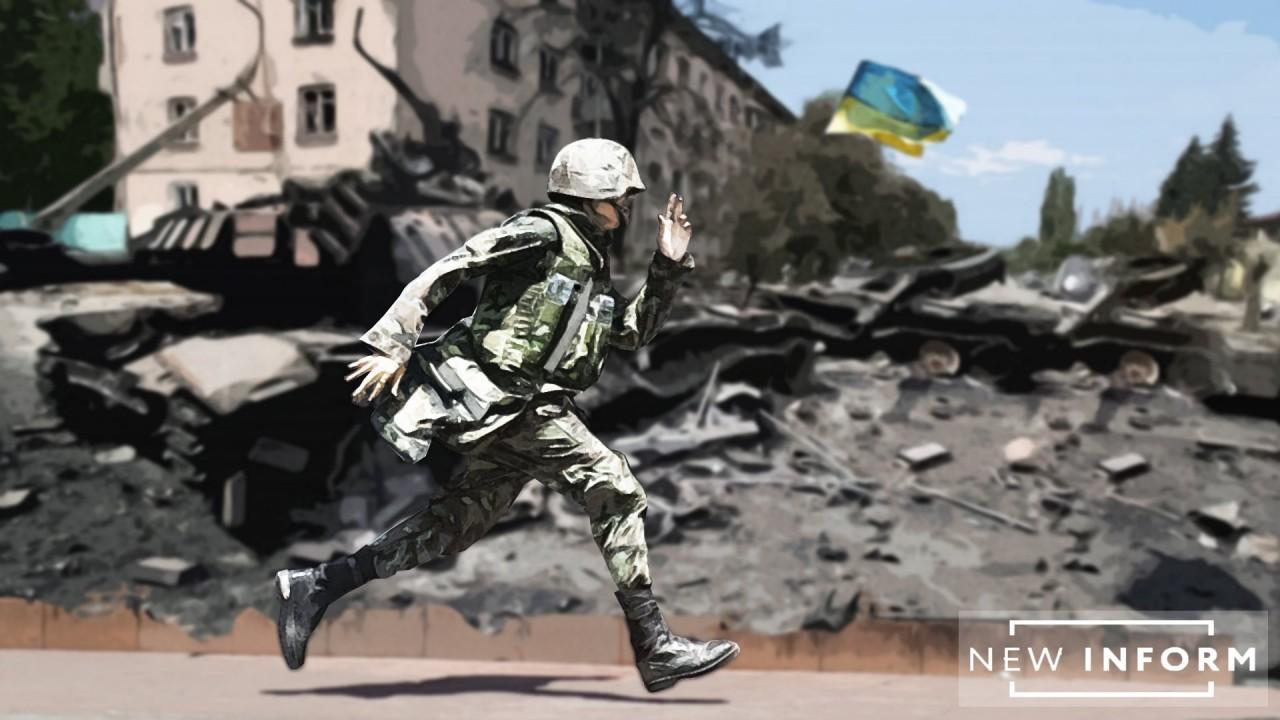 Наступление задохнулось не начавшись: бойцы ВСУ бегут с линии фронта