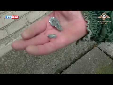 Горловка в огне. От обстрелов ВСУ пострадали 5 домов и линия электропередач