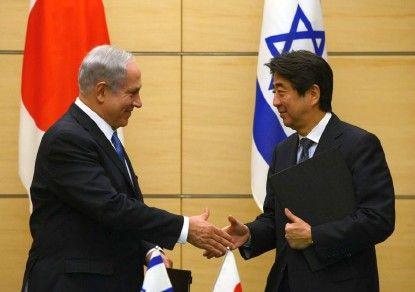 «Харакири твоему бизнесу!».Поданный у Нетаниягу десерт может резко ухудшить отношения между Израилем и Японией