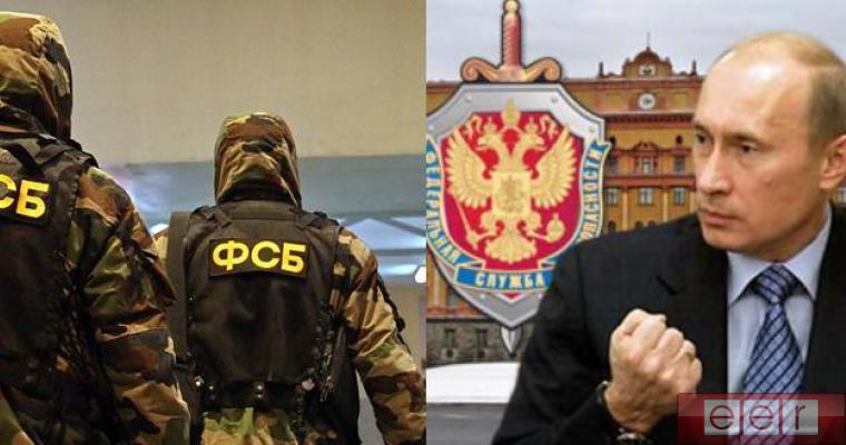 президент России Владимир Путин и ФСБ