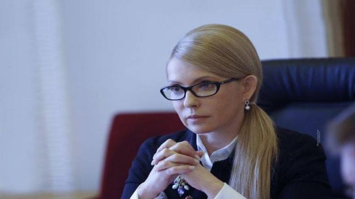 Юлия Тимошенко назвала винов…