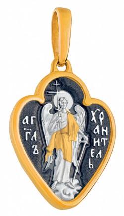 Православные нательные иконки