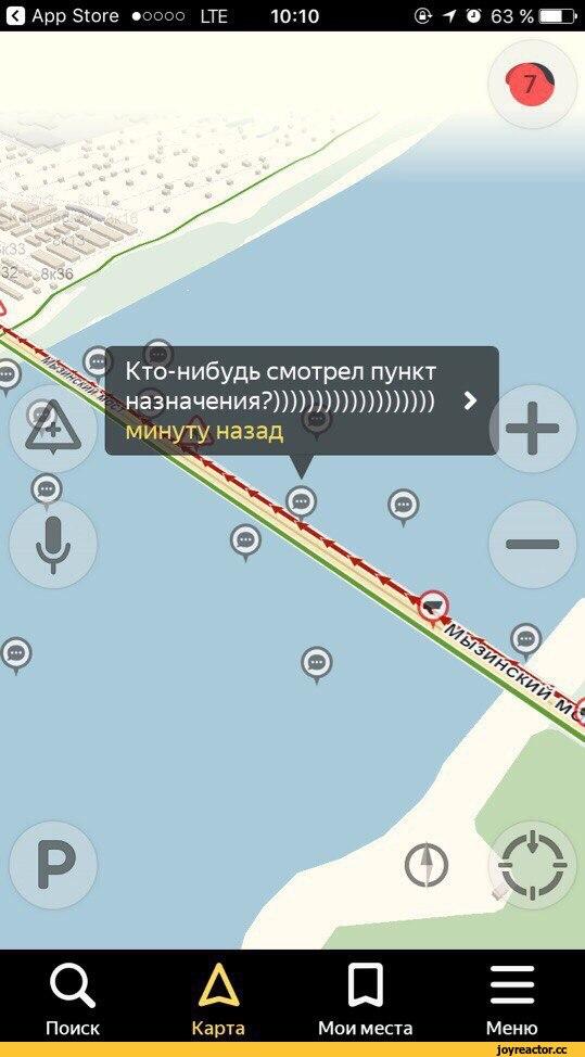 Нижний Новгород, треснул мост, люди развлекаются как могут